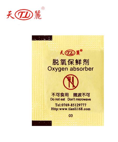 食品脱氧剂(单片)