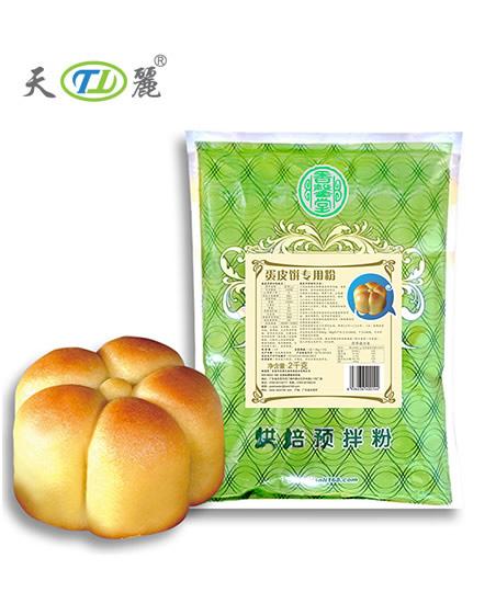 天丽-蛋皮饼专用粉