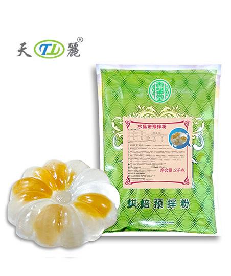 天丽-水晶饼预拌粉