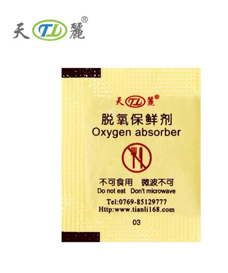 天丽-食品脱氧剂(单片)