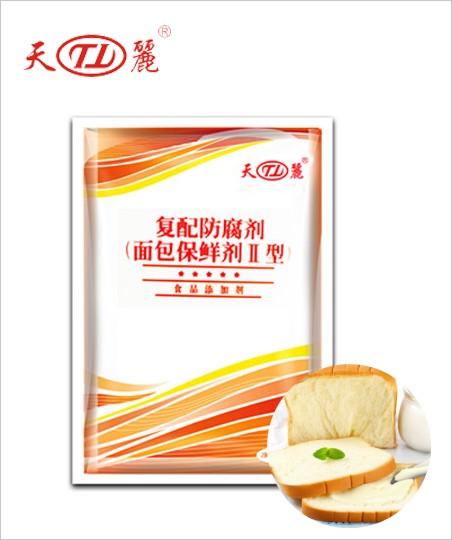 面包保鲜剂