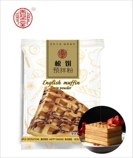 松饼预拌粉